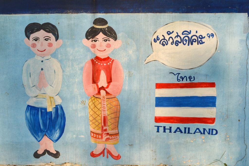 thailand eiland koh mak
