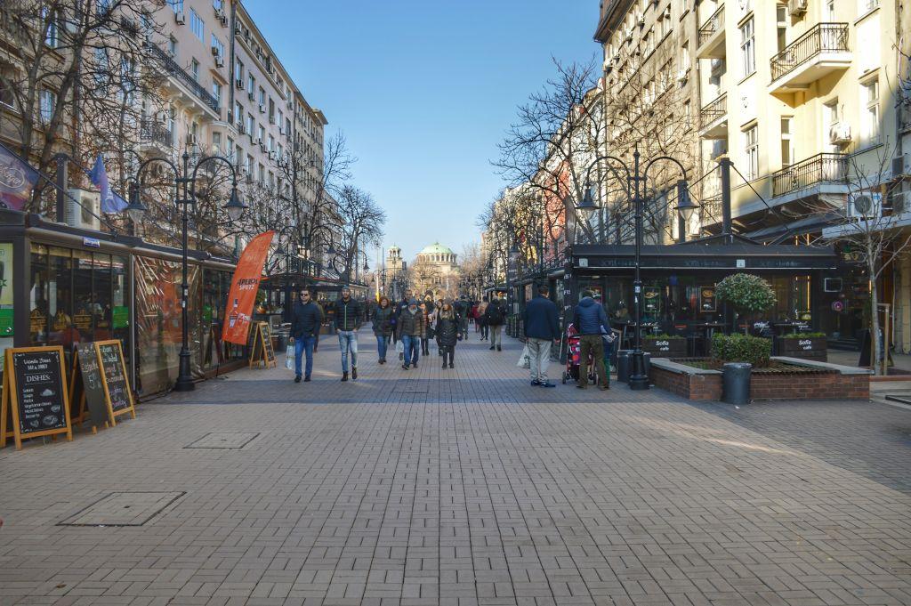Vitosha Boulevard Sofia