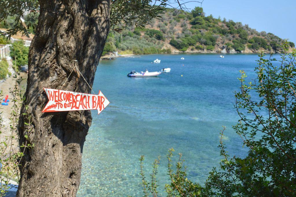 Kerveli Beach Samos